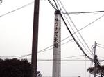 茨木市.jpg
